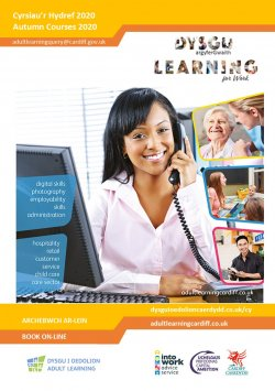 Learning for work brochure