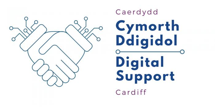 Digital Support Cardiff logo