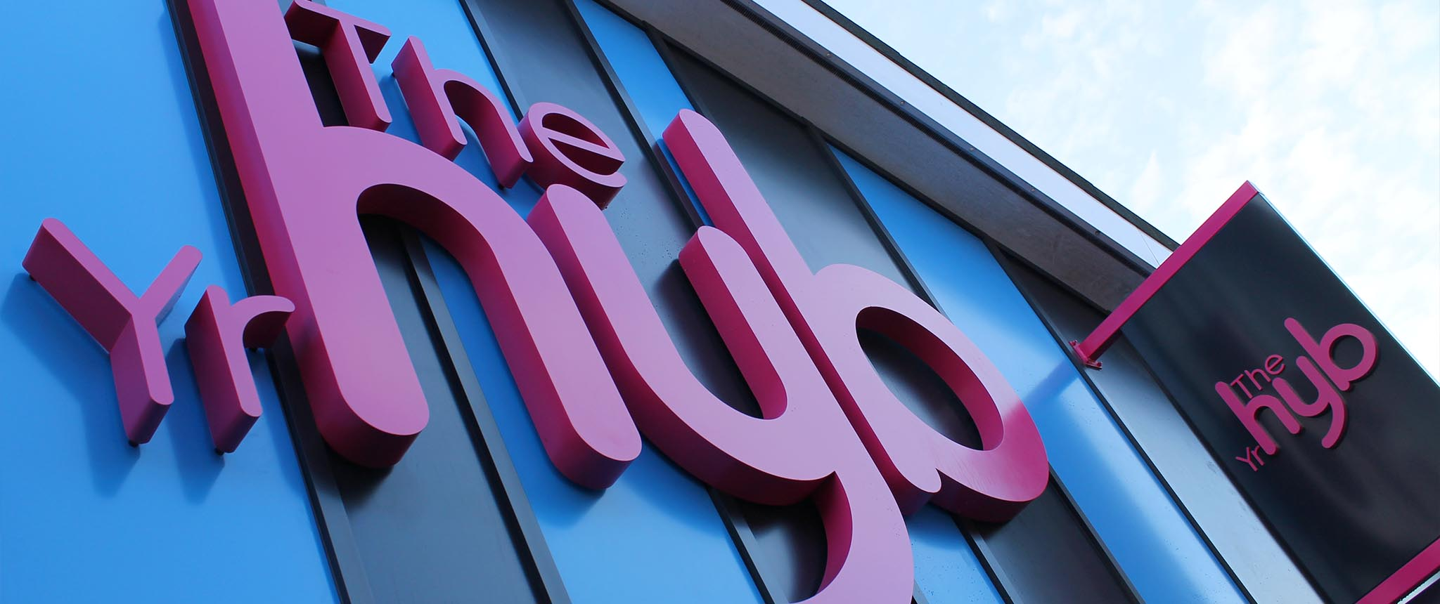 Photo of a Hub sign outside the building